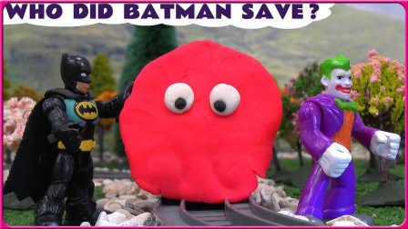 托马斯小火车摘下面具,蝙蝠侠赶跑了干坏事的小丑!