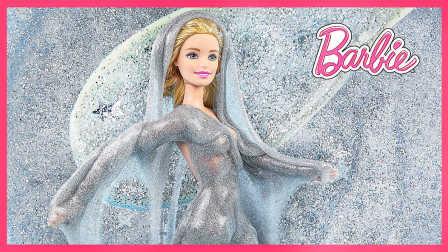 芭比公主闪粉粘土DIY裙 648