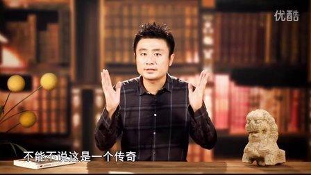 《璞通》第一季:民国大银行家 No.16