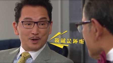 唔讲电影01:律政强人