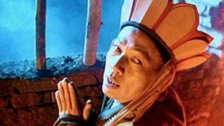 大话西游 唐僧的身世来历 363