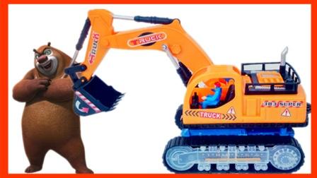 熊出没熊大的玩具挖掘机 769