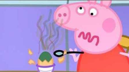 小猪佩奇送蛋糕 粉红猪小妹吃水果