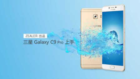 For China 更进一步?王自如上手三星 C9 Pro