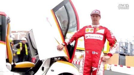 基米·莱科宁邂逅壳牌城市概念车(Kimi Raikkonen drives the Shell Concept Car)