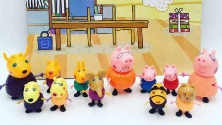 健达奇趣蛋·小猪佩奇【托马斯和他的朋友们】出奇蛋 小马宝莉【朵拉】亲子玩具