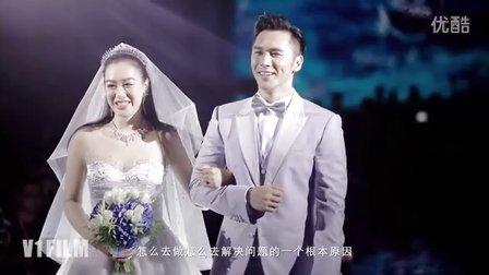 《下辈子能不能早一点娶我》钟丽缇&张伦硕婚礼 来自V1Film