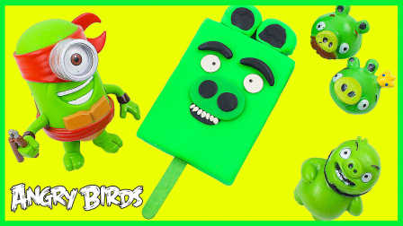 愤怒的小鸟 绿色可爱捣蛋猪小冰棒 685