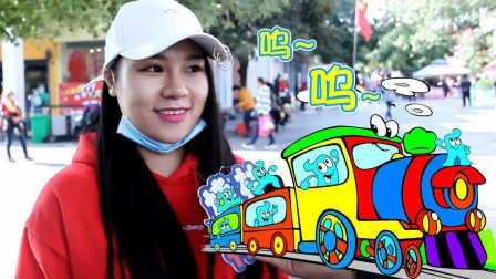 桂林神街访 2016:对象出轨该不该被原谅 58