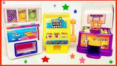 海底小纵队 糖果机 扭蛋机 食玩玩具 409
