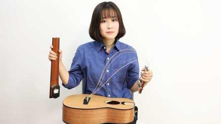 演员 - Nancy吉他教学