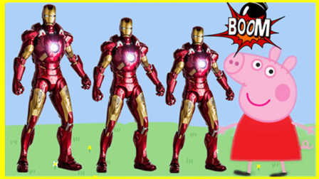 小猪佩奇钢铁侠玩具蛋 723