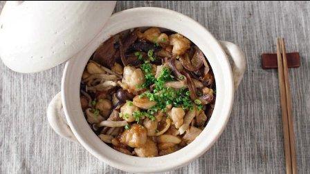 菌菇滑鸡煲仔饭+米布丁【曼达小馆】