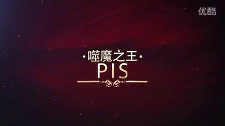 【DOUMA出品】眾神錄特輯-噬魔之王 PIS