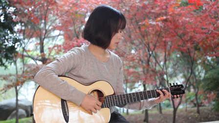 荒岛 - 谢春花 - 吉他弹唱 翻唱