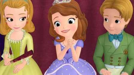 小公主苏菲亚之过生日