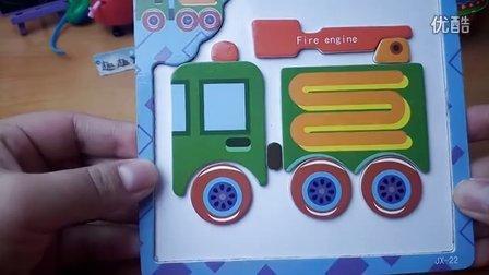 拼图  磁性消防车拼图  一起灭火吧