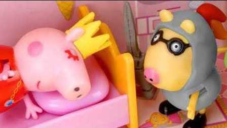 小猪佩奇被妈妈骂 粉红猪小妹拉粑粑