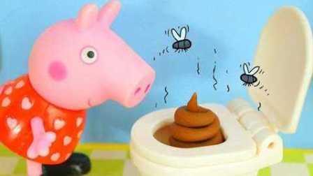 小猪佩奇刷马桶 粉红猪小妹闻到了粑粑味