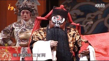 秦腔折子戏三对面(李志翔 武红霞)