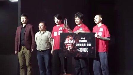 群星闪耀FIFAOL3全明星赛开幕