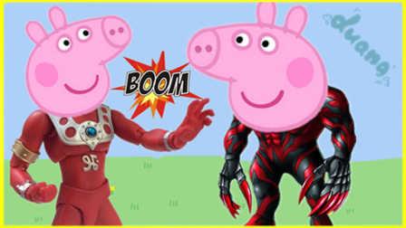 亲子早教 识字159 小猪佩奇学汉字 第二季 粉红猪小妹