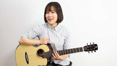 谢春花 - Nancy吉他教学