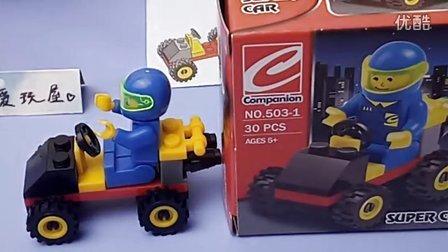 积木拼装玩具  扫雷系列之警卫
