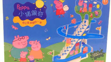 小猪佩奇 粉红猪小妹 转转乐玩具 汪汪队立大功 奇趣蛋拆蛋