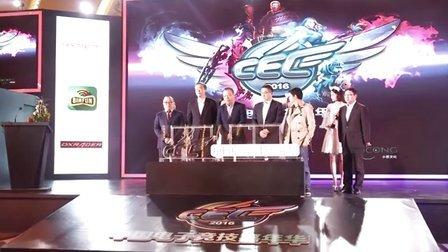CEC2016中国电子竞技嘉年华开幕 引爆全民电竞