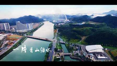 2016开化钱江源国家公园半程马拉松宣传片
