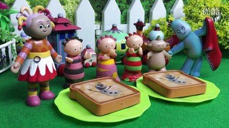 花园宝宝用迪士尼面包机烤面包 357