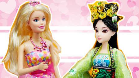 现代和古典美女芭比娃娃 612