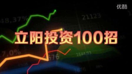 股票入门知识 股票交易手续费 股票短线操作技
