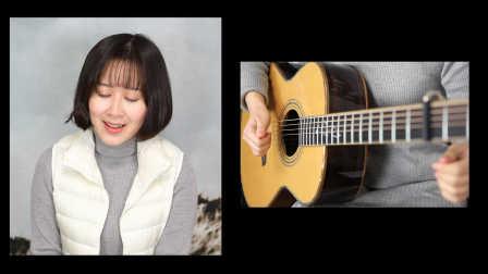告白气球 Nancy吉他弹唱