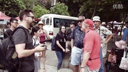 ONPS国际暑期学校平台2016台湾校区
