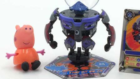 家庭好帮手 全能洗衣机!小猪佩奇 玩具试玩 扮家家 韩国玩具 机器人