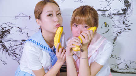 MODO大揭秘Vol.3-香蕉加雪碧到底有多可怕?美国第一版断片酒的威力有多大?