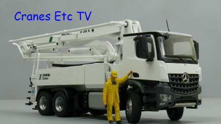 Conrad Schwing S 36 X Concrete Pump by Cranes Etc TV