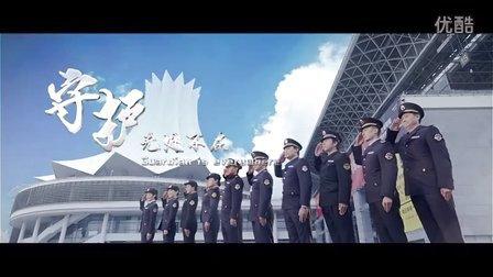 广西食品药品监督管理局形象片