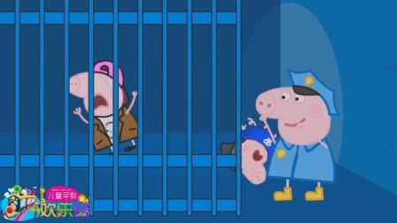 小猪佩奇扮蝴蝶虫子 粉红猪小妹喜欢小青蛙