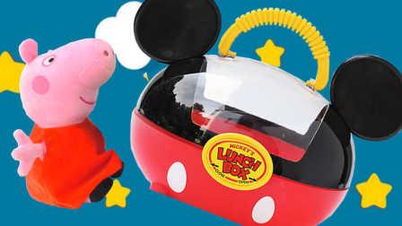 小猪佩奇的米奇奇趣箱拆出托马斯芭比娃娃 619