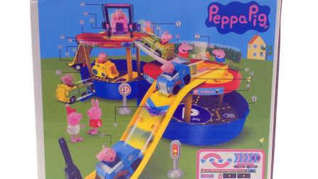 小猪佩奇停车场玩具 742