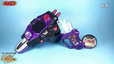 【猪猪上传】万代假面骑士exaid genmDX武器缺陷护罩bugster增殖电锯枪炮