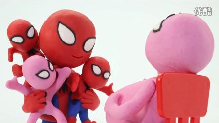超劲搞笑泥偶 蜘蛛侠老婆生三胞胎