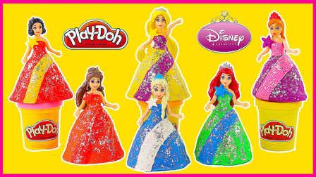白雪公主和艾莎公主 爱丽儿公主 茉莉公主美妆争霸大赛 776