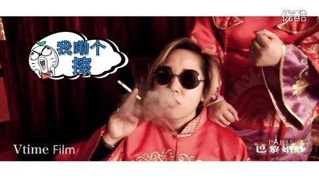 南昌巴黎婚纱&时代光年(Vtime Film)影像机构——假人挑战