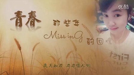 98年木元小学毕业生同学聚会邀请函高清