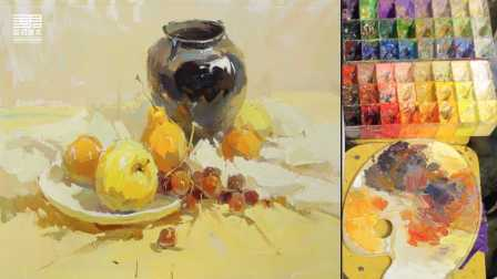 「国君美术」曾星色彩静物教学视频_陶罐水果_学画画_画画技巧