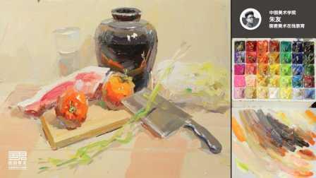 「国君美术」朱友色彩静物教学视频_厨房类_美术画画_画画技巧